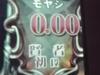 Kc3b0007_2